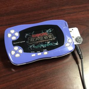 WonderSwan Headphone Adapter
